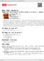 Digitální booklet (A4) Rejcha: Lenora
