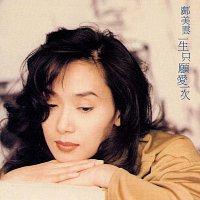 Cally Kwong – Yi Sheng Zhi Yuan Ai Yi Ci