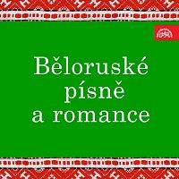 Michal Zabejda - Sumický, Alfréd Holeček – Běloruské písně a romance