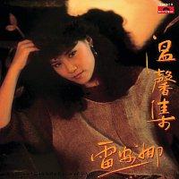 Přední strana obalu CD Back To Black Series - Wen Xin Ji