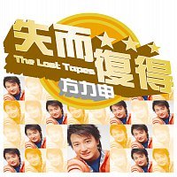 Alex Fong – The Lost Tapes - Alex Fong