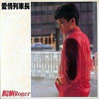 Yang Fan – Ai Qing Lie Che Zhang