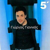 Giorgos Giannias – 5'