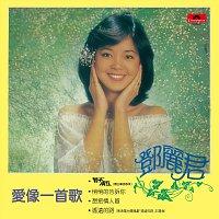 Teresa Teng – Ai Xiang Yi Shou Ge