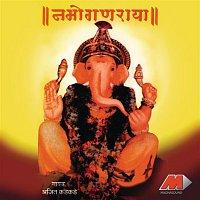 Ajit Kadkade – Namo Ganaraya