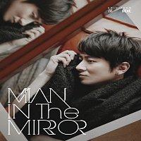 Eric Suen – Man in the Mirror