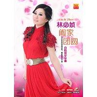 Lin Bi Zhen – He Jia Tuan Yuan