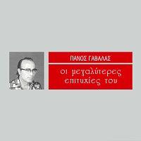 Panos Gavalas – I Megaliteres Epitihies Tou