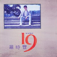 Shi Feng Lou – The Action Of 19