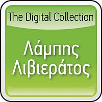 Labis Livieratos – The Digital Collection