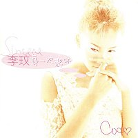 Coco Lee – Each Time I Think Of You