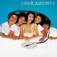 Chika Ueda, Karyobin – Chika Ueda and Karyobin (2)