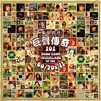 Různí interpreti – Huan Qiu Bai Dai Ju Sheng Chuan Qi 101