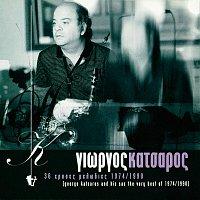 George Katsaros – George Katsaros / 36 Chryses Melodies 1974-1990