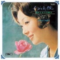 Saori Yuki – You, Night And Music -Saori Yuki No Miryoku-