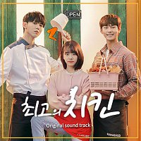 Various Artists.. – Best Chicken (Original Television Soundtrack)