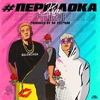 Kim, Lil PoP, DJ Stephan – Periploka
