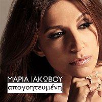 Maria Iakovou – Apogoitevmeni