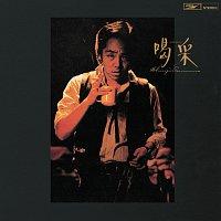 Shinji Tanimura – Kassai