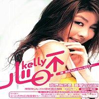 Kelly Chen – Xin Kou Bu Yi