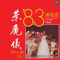 Frances Yip – Ye Li Yi '83 Yan Chang Hui [Live]