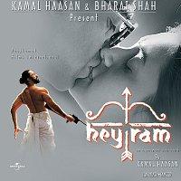 Různí interpreti – Hey Ram