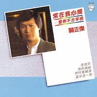 Michael Kwan – Back To Black Series - Chang Zai Wo Xin Jian ...... Ai Ni Bu Fen Zao Wan
