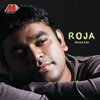 A.R. Rahman, Uttara Kelkar – Roja (Original Motion Picture Soundtrack)
