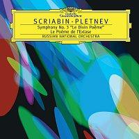 """Přední strana obalu CD Scriabin: Symphony No.3 In C Minor, Op.43 """"Le Poeme Divin""""; Le Poeme de l'Extase, Op.54"""