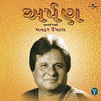 Manhar Udhas – Arpan  Vol.  1