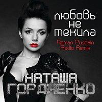 Natal'ya Gordienko – Lyubov Ne Tekila [Roman Pushkin Radio Remix]