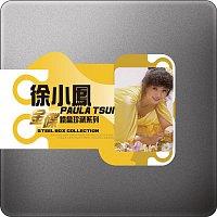 Paula Tsui – Steel Box Collection - Paula Tsui