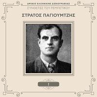 Stratos Pagioumtzis – Tragoudistes Tou Rebetikou [Vol. 1]