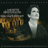 Alkistis Protopsalti – I Alkistis Protopsalti Se Erga Tou Ilia Andriopoulou (Live)
