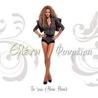 Eleni Foureira – To 'cho (Pom Pom)