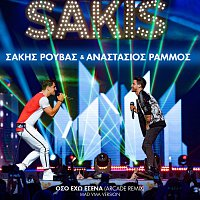 Sakis Rouvas, Anastasios Rammos – Oso Eho Esena [ARCADE Remix]