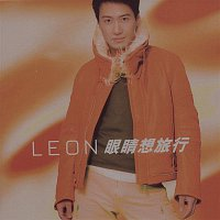 Leon Lai – Eye Journey