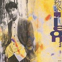 Leon Lai – Btb Xiang Feng Zai Yu Zhong