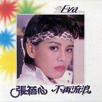 Pei-Hsin Chang – Bu Zai Liu Lang