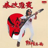 Teddy Robin – Back To Black Series - Dian Zhi Bing Bing