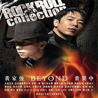 Paul Wong x Steve Wong x Beyond - Rock & Roll Collection