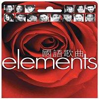 Různí interpreti – Elements - Guo Yu Ge Qu