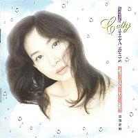 Cally Kwong – Ching Lu Tai Nan
