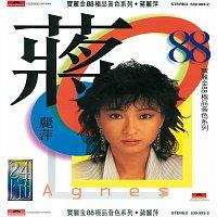 Agnes Chiang – Ban Li Jin 88 Ji Pin Yin Se Xi Lie-Agnes Chiang
