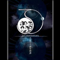 Tai Chi – Tai Chi 30th Anniversary Greatest Hits