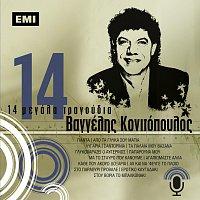 Vaggelis Konitopoulos – 14 Megala Tragoudia - Vaggelis Konitopoulos