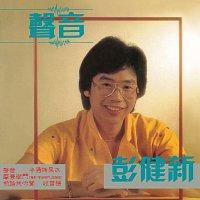 Bennett Pang – Back To Black Series - Sheng Yin