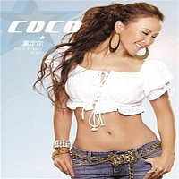 Coco Lee – Just Want You