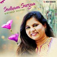 Sadhana Sargam, Kumar Sanu, Azam Ali Mukarram, Shivkumar Harsh, Anwar, Vilas Patil – Sadhana Sargam Birthday Special