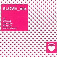 Despoina Olympiou – #LOVE_me